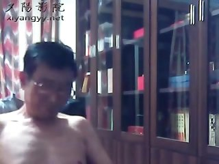Chinese daddy webcam 2