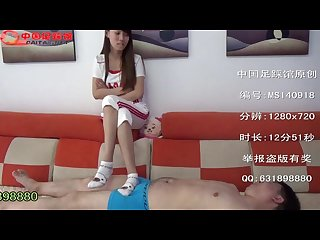 Chinese girl sock Trample