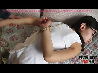 Chinese hogtied