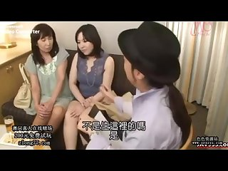 japanese mother and daughter get fuck