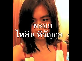 Thai girl private show for money