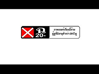 Gthaimovie 7 3 gayasian3x