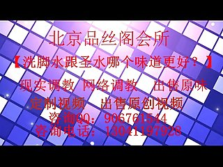 Chinese femdom 299