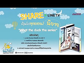 [BL] WHAT THE DUCK - Ep.14(Sub.Espa�ol)