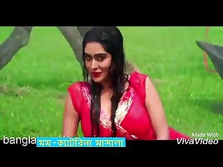 Dhaka Katrina-মম hot masala song