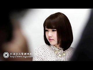 Bondage japanese yuiko