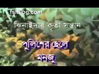 Bangladesi police scandal