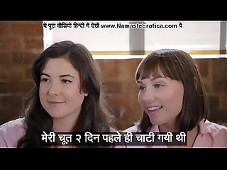 How to give the Perfect Pussy Lick - Hear it from Women how they like it - with HINDI subtitles by..
