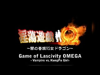 Umemaro 3d omega vol 1 play on www play Xxx org