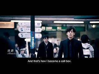 call boy movie