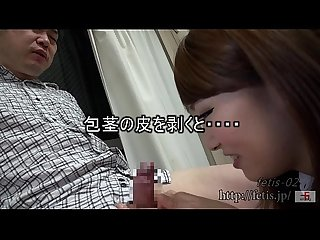 Japanese porn fetis smell penis dick fetish video directed by Sato Sade